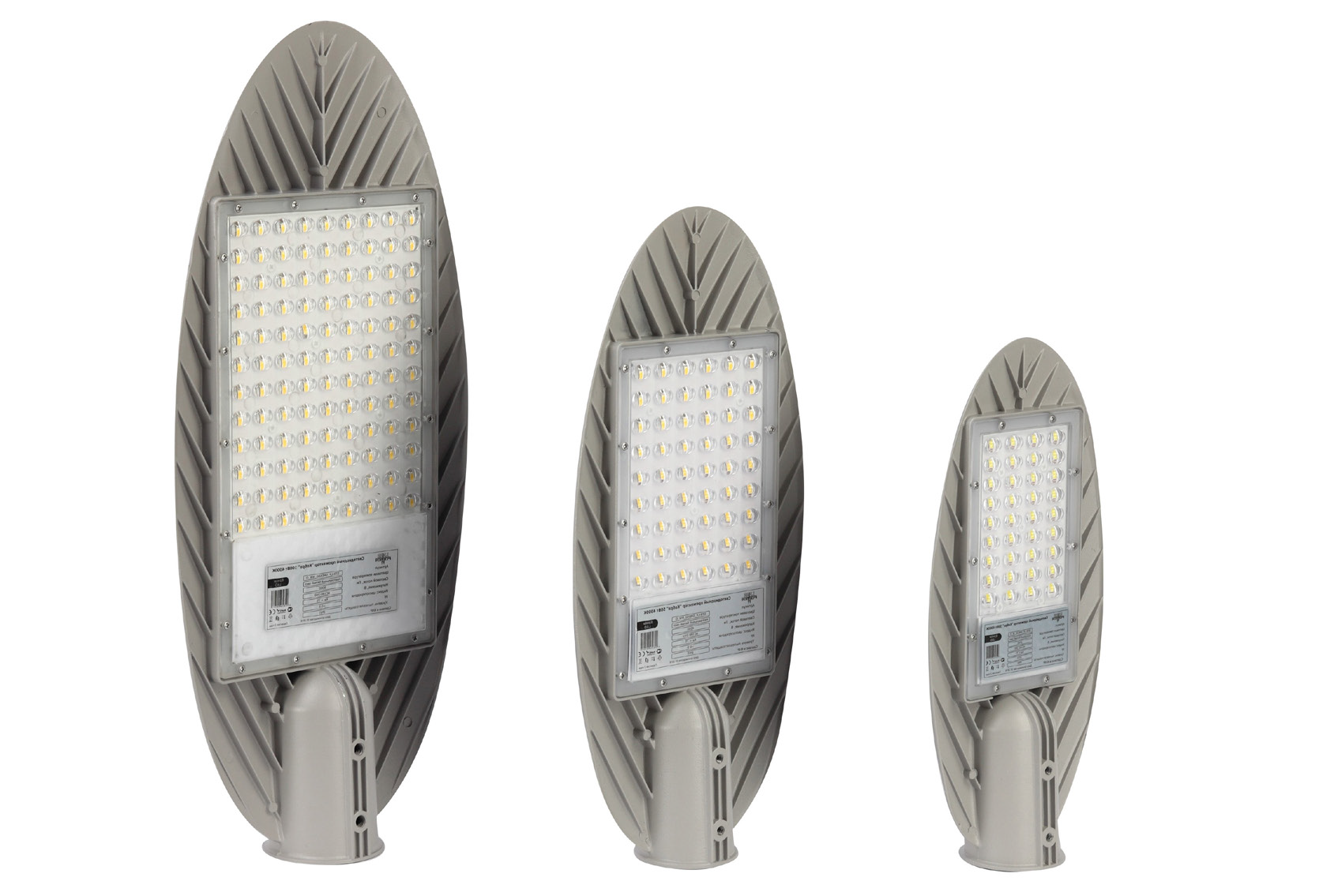 Светильник для торговых помещений DS-TRADE A 60 на 60Вт